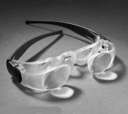 Autofocus Glasses